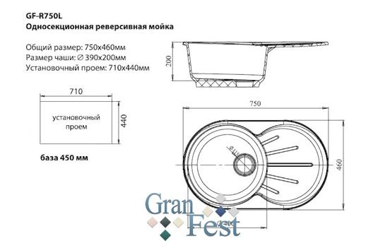 GF-R750L