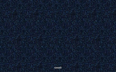 GF-3540